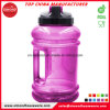 BPA Free 2.2L Big Protein Shaker mit Handle