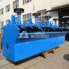 Boa máquina da flutuação da série de Sf da venda com melhor após a venda