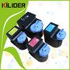 Compatible con el cartucho de toner del color del laser de Canon (NPG35 GPR23 CEXV21)