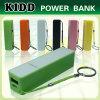 2014 Heet! ! 2600mAh de mini en Leuke Draagbare Lader van de Bank van de Macht met de Mobiele Krachtcentrale van de Sleutelring