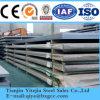 Холоднопрокатный лист 904L нержавеющей стали