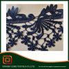 Garmentのための高品質アフリカのLace FabricかフランスのLace Fabric