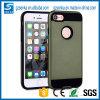 Pinsel-Satin-Kasten Amazonas-Hotsale für iPhone 7 /7 plus