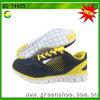 Фабрика ботинок хода людей Кита (GS-74425)