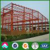 プレハブの鋼鉄構造建築構造(XGZ-SSB031)