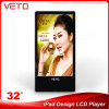 affissione a cristalli liquidi Retail Advertizing Player (AD320LY-K) di 32inch Popular Style Wall Mouted