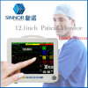 12.1 дюйма Portable Patient Monitor с Touch Screen (SNP9000H)
