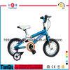 فولاذ أطفال درّاجة 12 14 16 20 بوصة جديات درّاجة