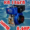 6kw Diesel Engine, Single Cylinder Luft-Cooled