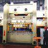 Pressa di potenza laterale diritta del blocco per grafici da 300 tonnellate H