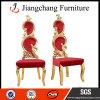Di cerimonia nuziale re antico Chair (JC-K15) della parte posteriore su