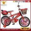 2015 نمو طفلة [بيك/] طفلة درّاجة/طفلة درّاجة