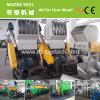 máquina de reciclaje de película PP PE LDPE HDPE con diversas capacidades