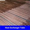 Безшовная медная волнистая труба никеля (CuNi90/10 CuNi70/30)