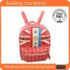 backpack 새로운 디자인 형식 수박 빨간 숙녀