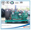 Yuchai Engine 100kw/125kVA 물 Cooled Power Diesel Generator