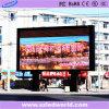 P12 스크린 광고를 위한 옥외 발광 다이오드 표시 영상 벽면