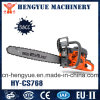 58cc Professional Chain chinois Saw