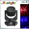 4PCS 25W de Disco Light van RGBW 4in1 Beam LED Moving Head