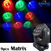 Heißes Sale Matrix Mini Beam 9PCS*15W LED Moving Head