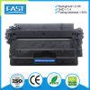 China-erstklassiger kompatibler Laser-Toner Cartirdge CF214X für HP