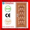 鋼鉄機密保護のドア(CF-065)