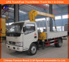 Telescopio Crane Truck in Straight Arm Cran Truck in Dongfeng Cummins