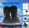 スマートな二重充電器S07が付いている再充電可能な電池式の暖かい電子熱くする手袋