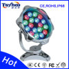 DC 12/24V 2 Years Warranty LED Underwater Pool Light