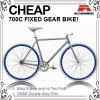 安くこんにちはTen 700c Fixed Gear Bicycle (ADS-7068S)
