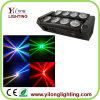 4 in 1 Träger-Wäsche-Effekt-preiswerter Disco-Beleuchtung