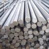 el precio de acero Tmt de 12m m Rod barra precio