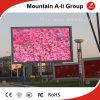 Exhibición de pantalla impermeable al aire libre de P8 LED