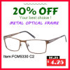 Frames óticos do metal dos Eyeglasses (FCM5352)