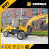 YUGONG Backhoe Loader WZL5.6 à vendre