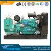 Deutz 150kw Diesel Generator Set