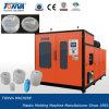 Машина прессформы дуновения штрангя-прессовани Tonva 2L для бутылок пластмассы складывая