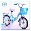 La bicyclette neuve de 2016 enfants de modèle badine des vélos