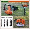 инструменты засаживать вала газолина пользы 2.5HP 1-Man миниые (HC-ED490B)