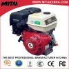 高品質車の空気冷却のガソリン機関オイル