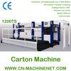 Zj-1200tsの自動平面型抜きのカートン機械
