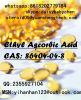 에틸 아스코르빈산 Acid/CAS: 86404 04 8/3 O 에틸 L 아스코르빈산 산, 비타민 C