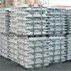 販売で熱い製造業者のアルミニウムインゴット99.7%