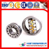 A&F Bearing spherical bearing spherical roller bearing 20 series 22215