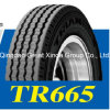 Förderwagen Tyre und Bus Tire für All Position 10r22.5 (9R22.5 10R20 315/80R22.5 9R20)