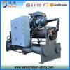 Refrigerador de refrigeração do parafuso da maquinaria água industrial plástica