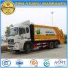 輸出価格のための20tonsコンパクターのガーベージの輸送20m3の屑のトラック