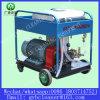 고압 물 분출 세탁기