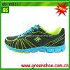 Hot Sport Shoes Zapatillas de deporte para el verano 2014