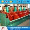 Flutuação da máquina da flutuação do ouro que separa a máquina (XJK/SF)